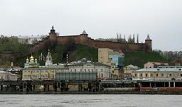 Nižněnovgorodský kreml