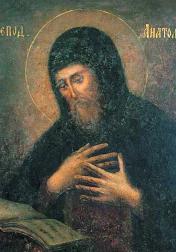 Svatý Antonín Pečerský