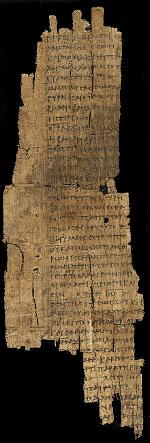 Tomášovo evangelium, druhý zlomek (Oxyrhynchus Papyri)