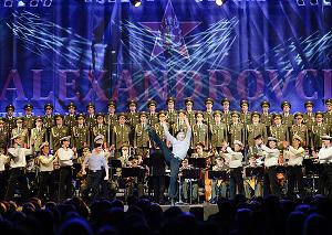 Alexandrovci, 23.9.2015