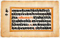 Bhágavata Purána (Šrímad Bhágavatam), Indie, Kašmír, konec 18. stol.