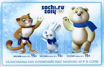 olympijske-hry-2014-nahled