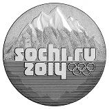 Ruská pamětní mince se symbolem zimních olympijských her v Soči